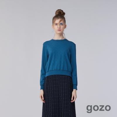 gozo 復古藝術家點點針織上衣 (二色)