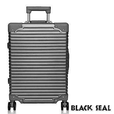 BLACK SEAL 專利霧面橫條紋系列 20吋防刮耐撞鋁框行李箱-鐵砂灰 BS258