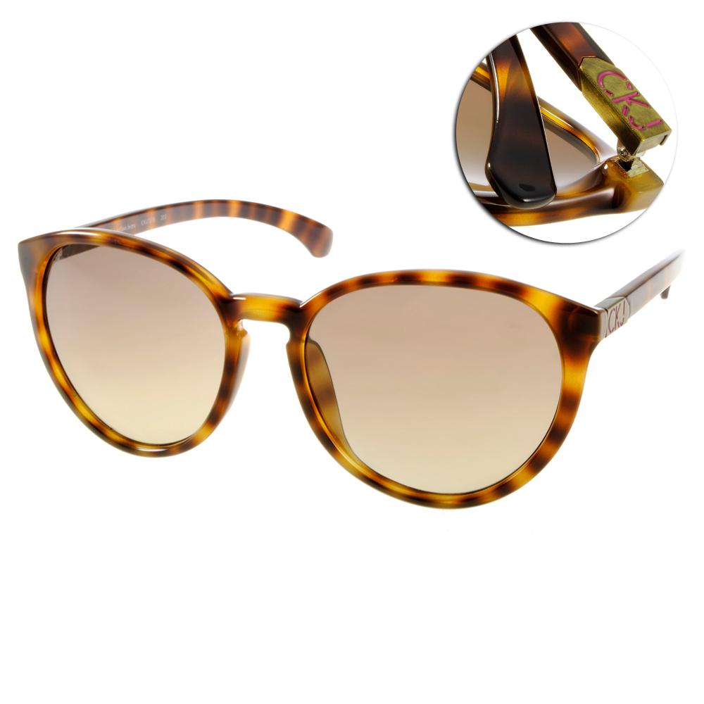 Calvin Klein太陽眼鏡 復古美學/琥珀#CKJ737S 202