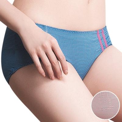 嬪婷  FTC系列幸運禮物M-LL低腰平口褲(幸運膚)