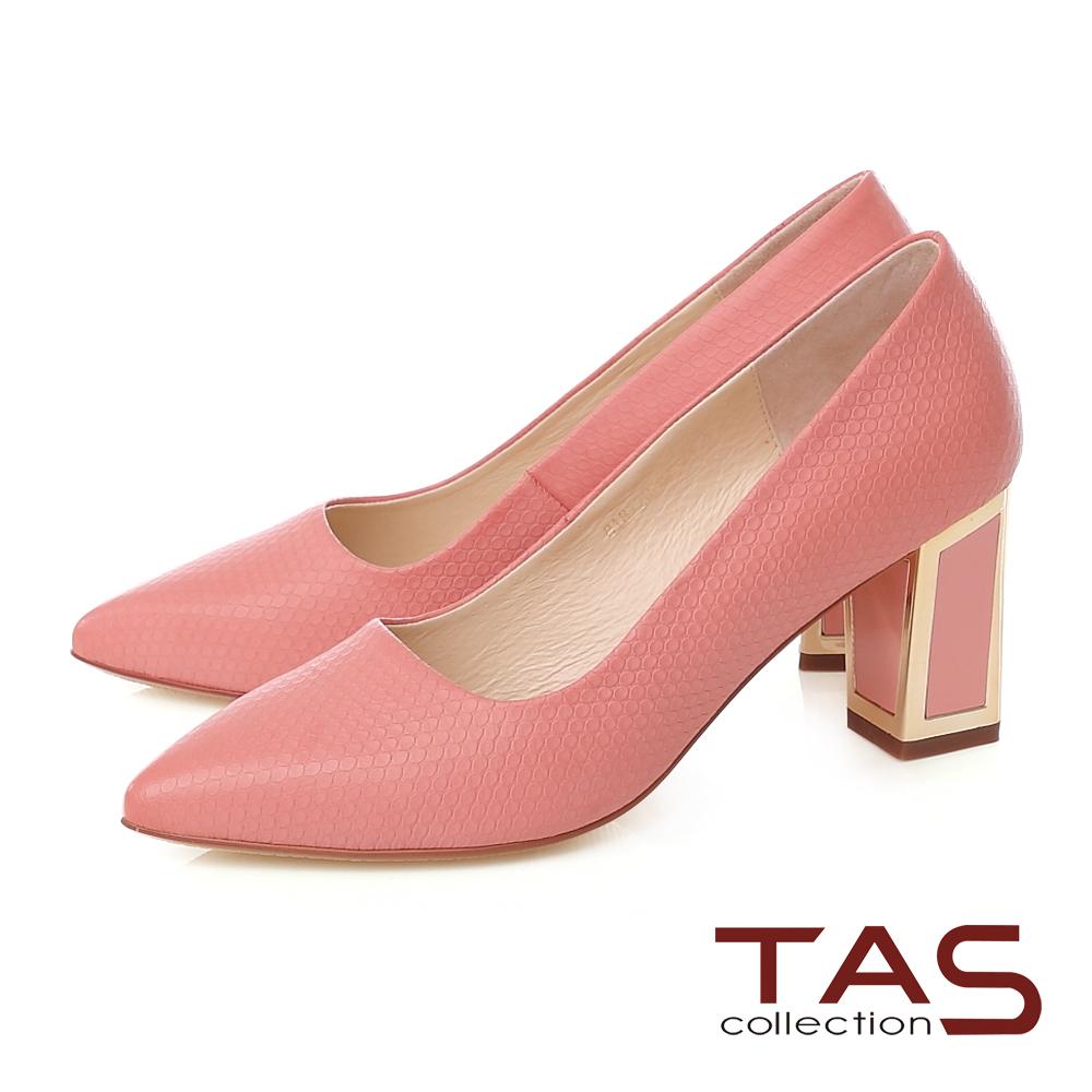 TAS 素面壓紋金屬滾邊後跟尖頭高跟鞋-玫瑰粉