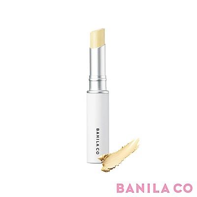 BANILA CO 光透校色遮瑕膏 - 檸檬黃 3.5g
