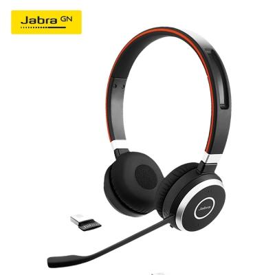 Jabra Evolve 65 Stereo UC 專業無線立體聲耳機