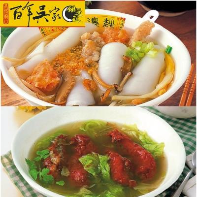 百年吳家 鼎邊銼原料包5碗裝/包+紅燒鰻魚羹4碗裝/包