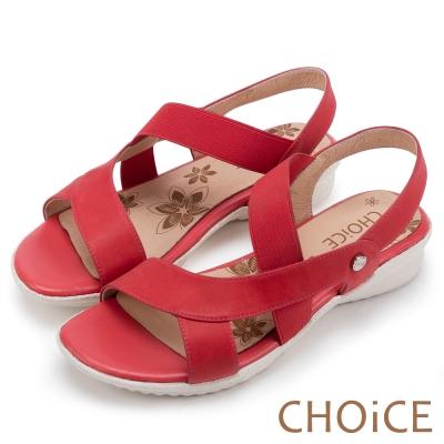 CHOiCE 親膚休閒舒適 細緻牛皮造型鬆緊帶涼鞋-紅色