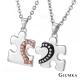 GIUMKA真心相對情侶對鍊-精鍍正白K項鍊