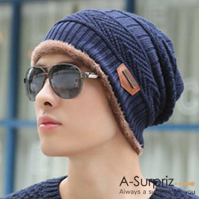 A-Surpriz 帥氣縫標滾毛邊針織帽(深藍)