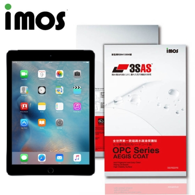 iMOS iPad Air/Air 2/Pro 9.7吋 2017版 3SAS 螢幕保護貼