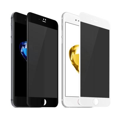 【SHOWHAN】iPhone 7 Plus 全覆蓋防窺超薄鋼化保護貼
