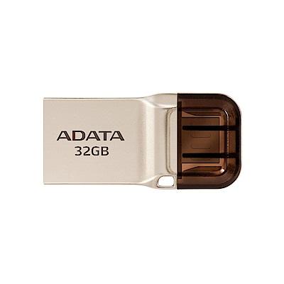 ADATA威剛 UC360 32G OTG 隨身碟