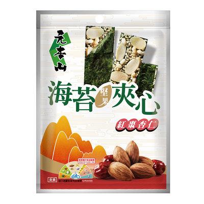 元本山 海苔堅果夾心紅棗杏仁風味(45g)