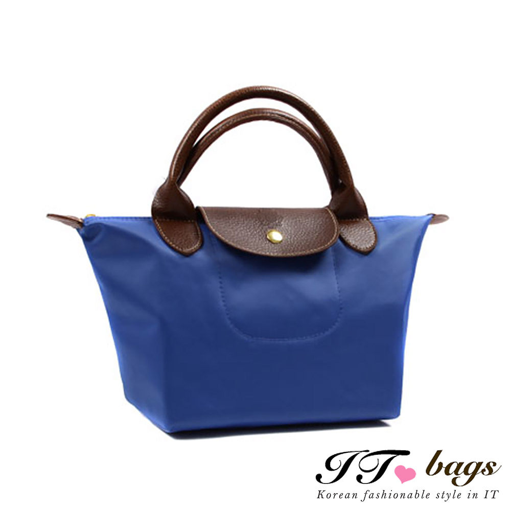 It Bags品牌經典法式尼龍摺疊水餃包-小(寶石藍)