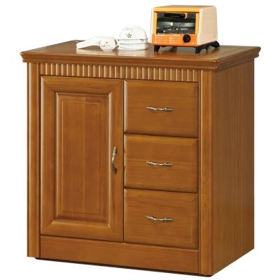 愛比家具  肯尼思2.7尺楠檜餐櫃(兩色可選)