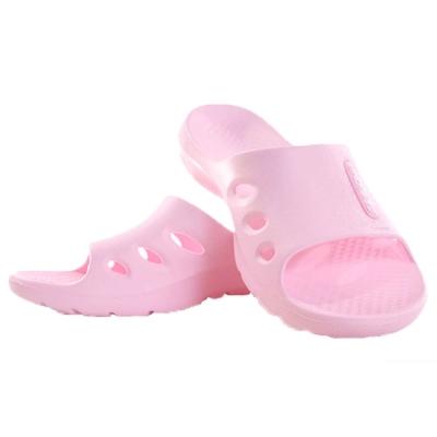 成人女款美型拖鞋 粉 sd0099 魔法Baby