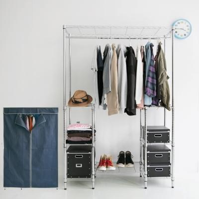 Home Feeling 鐵力士八層輕型衣櫥-120x45x180(3色可選)