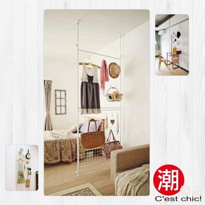 Cest Chic-晴空樹頂天立地多功能網架-W95*D4*H209~312cm