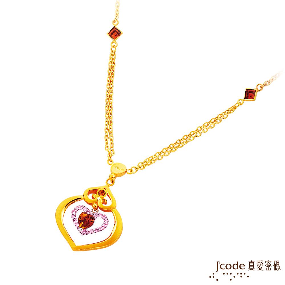 J'code真愛密碼 美麗同心黃金/純銀項鍊