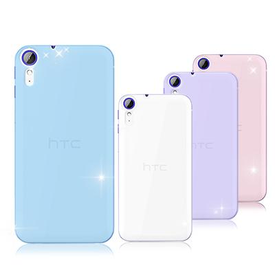VXTRA HTC Desire 830 5.5吋 清透0.5mm隱形手機殼