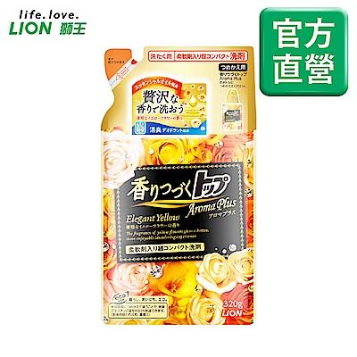 日本獅王LION 香水柔軟超濃縮洗衣精補充包 320g