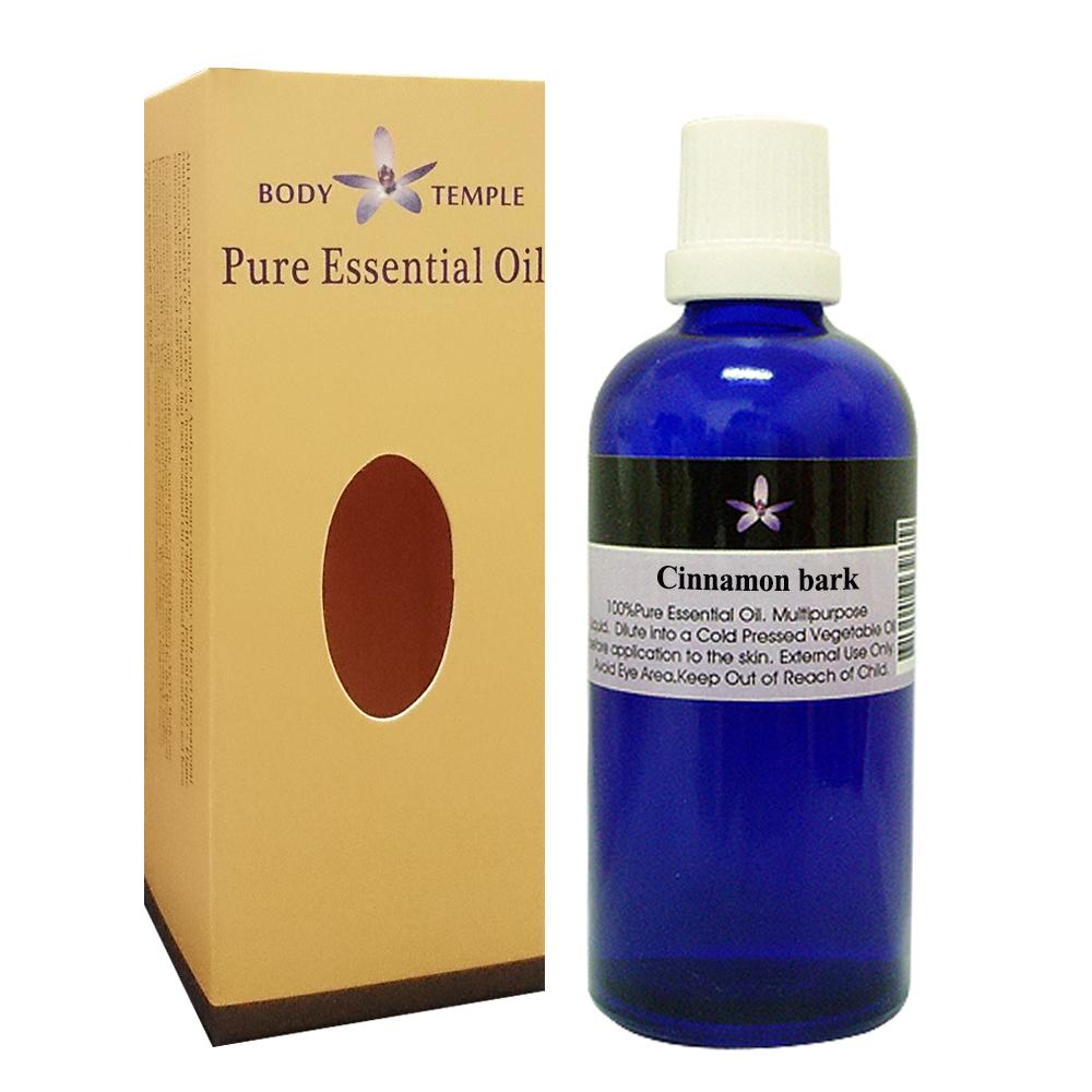 Body Temple 肉桂(Cinnamon bark)芳療精油100ML