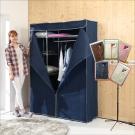 BuyJM鐵力士120x45x180cm六層大衣櫥附布套(5色可選)-DIY
