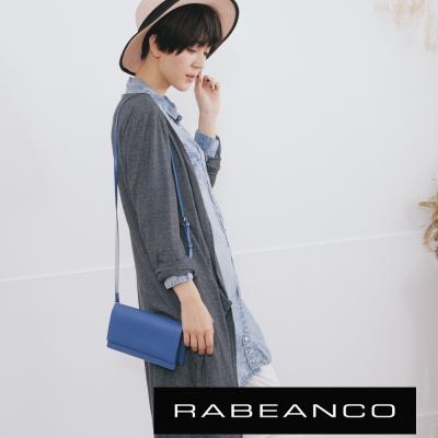 RABEANCO-迷時尚系列多夾層小方包-藍