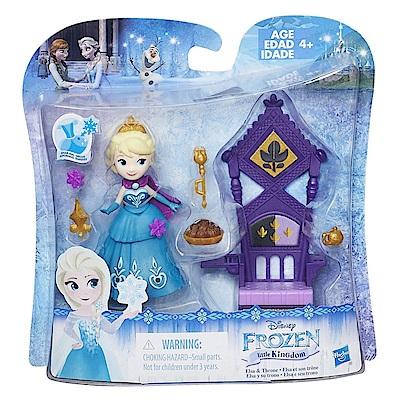 迪士尼公主系列 - 冰雪奇緣迷你公主配件組(艾莎)