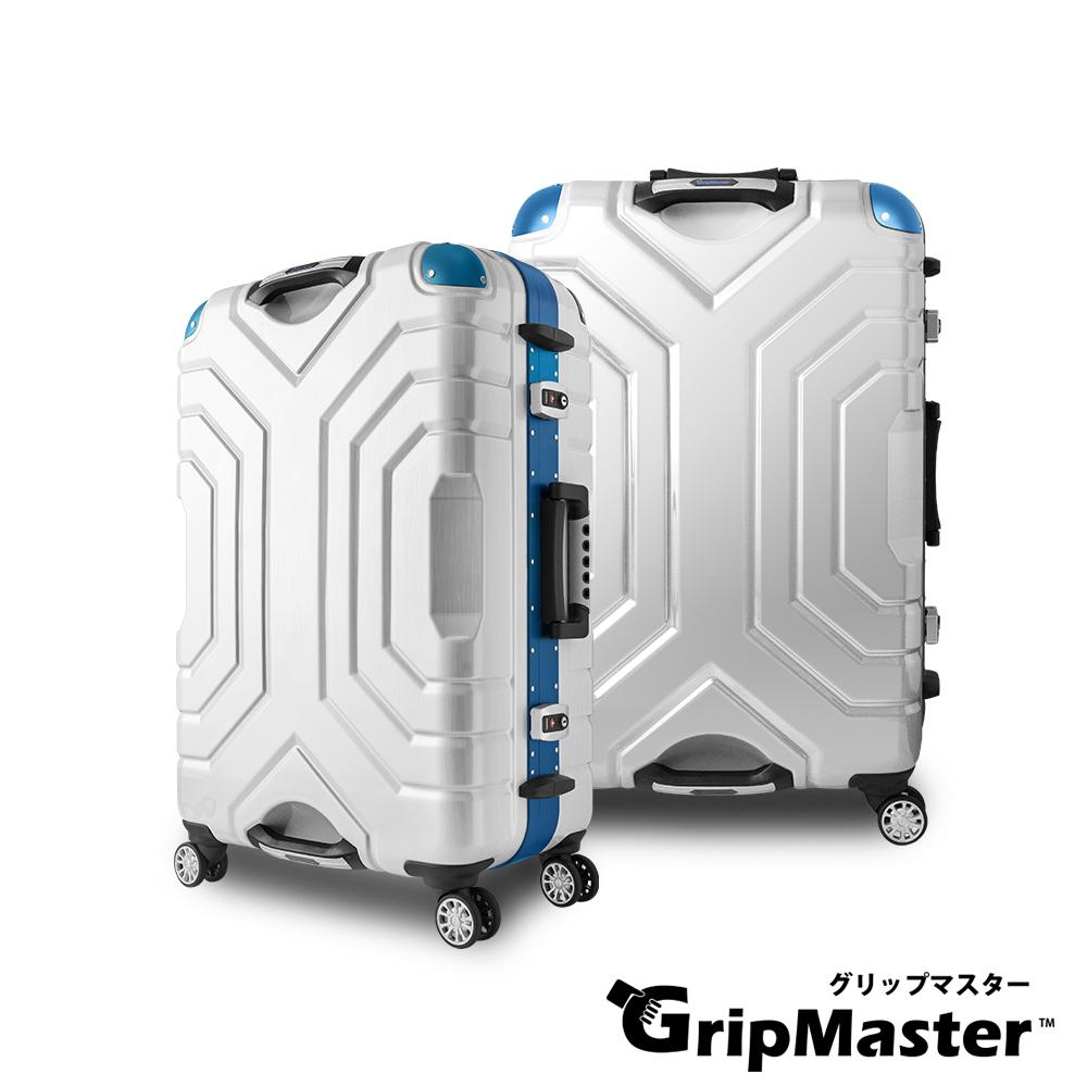 日本GRIPMASTER  24吋 白拉絲(深藍框)  王者霸氣 雙把手硬殼鋁框行李箱