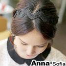 AnnaSofia 波浪閃蔥光感 韓式髮箍(黑系)