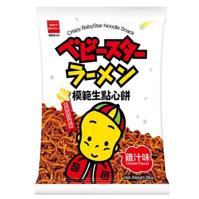 優雅食 模範生點心餅-大雞汁(88g)