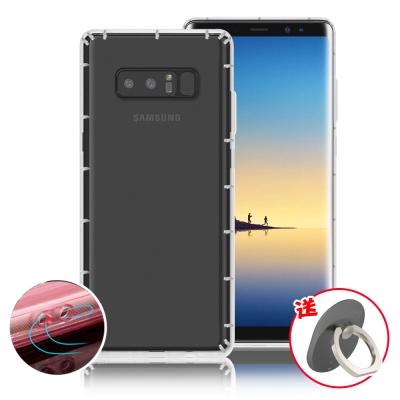 水漾 Samsung Note8 全包氣墊式空壓手機殼(送多功能指環支架)