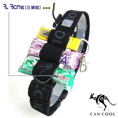 CAN COOL敢酷 3.3cm寬C160328008運動號碼帶(3補給環)(黑灰)