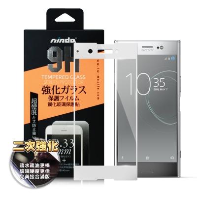 NISDA SONY XA1 Ultra 6吋 二次強化滿版鋼化玻璃保護貼-白色