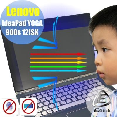 EZstick Lenovo YOGA 900s 12ISK 防藍光螢幕貼