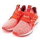 ADIDAS EDGE LUX W 女訓練鞋 BW1173 粉