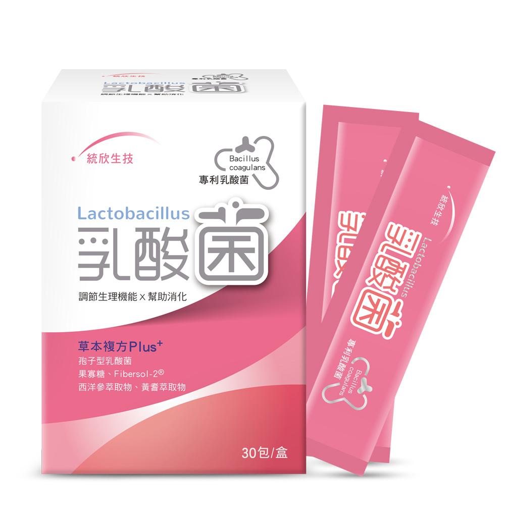 統欣生技 果寡糖專利 乳酸菌30包/盒x2入共60包