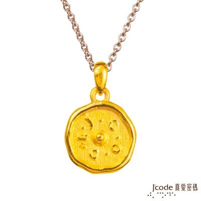 J code真愛密碼金飾 刻印黃金墜子 送項鍊