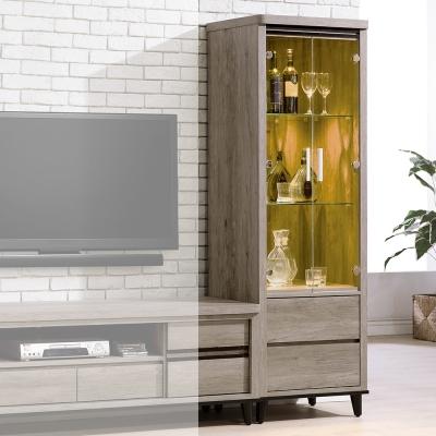 H&D 莉比絲古橡木色2尺展示櫃 (寬62X深47X高185cm)