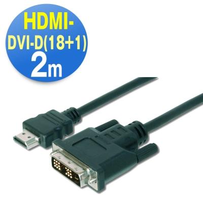 曜兆DIGITUS HDMI轉DVI(18+1)互轉線-2公尺(公-公)