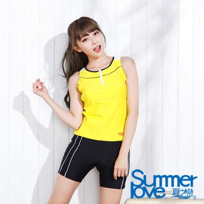 夏之戀SUMMERLOVE 比基尼泳衣 活力陽光長版兩件式泳裝 黃色