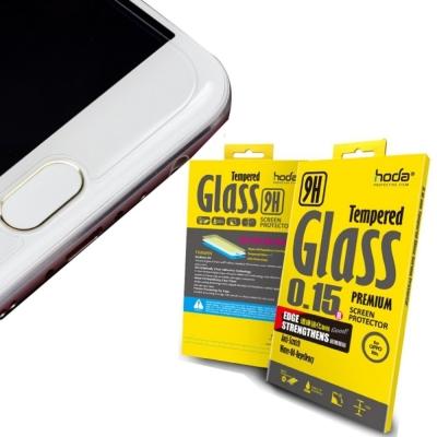 hoda OPPO R9s 進化版0.15超薄鋼化玻璃保護貼