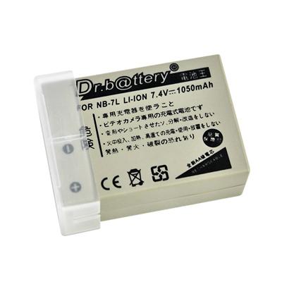 電池王 For CANON NB-7L 高容量鋰電池