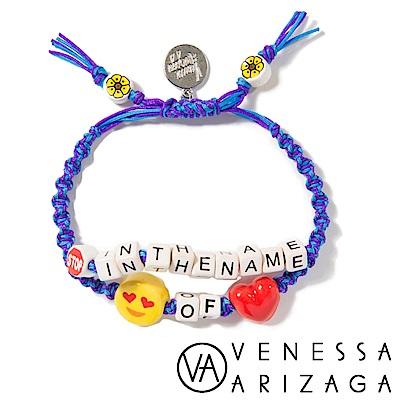 Venessa Arizaga STOP IN THE NAME OF LOVE 藍色手鍊