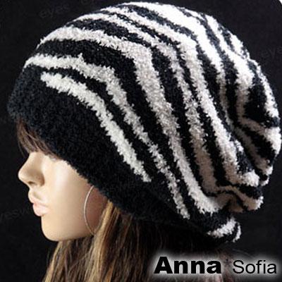 AnnaSofia 蓬鬆柔軟感 毛線針織帽(黑白斑)