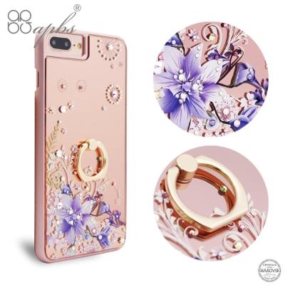 apbs iPhone8/7 4.7吋施華彩鑽鏡面指環扣手機殼-祕密花園