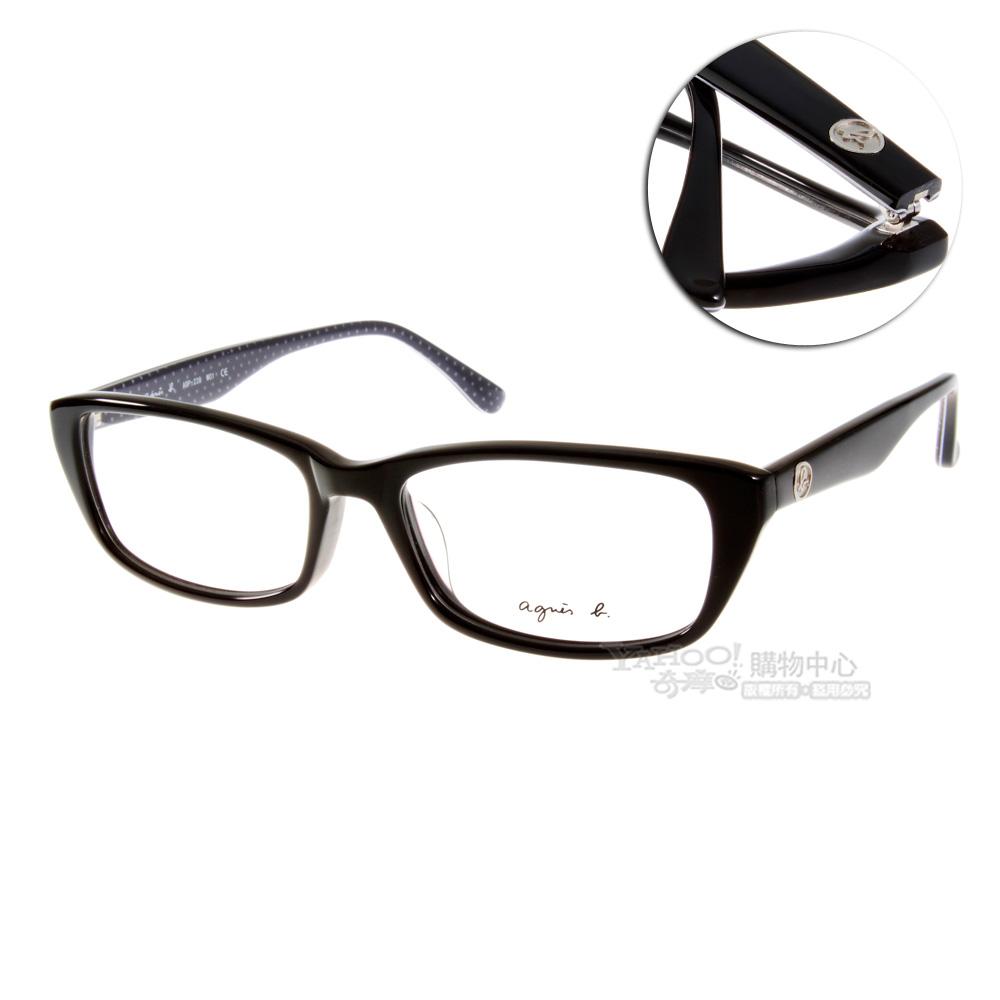 agnes b.眼鏡 法式點點小b/黑#ABP239 W01