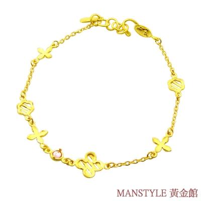 MANSTYLE 柔情真愛 黃金手鍊 (約1.39錢)