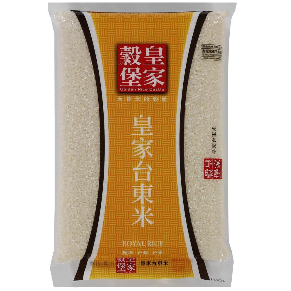 皇家穀堡 皇家台東米 (3kg)