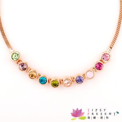 微醺禮物  施華洛世奇水晶元素 十顆 手鍊 兩色