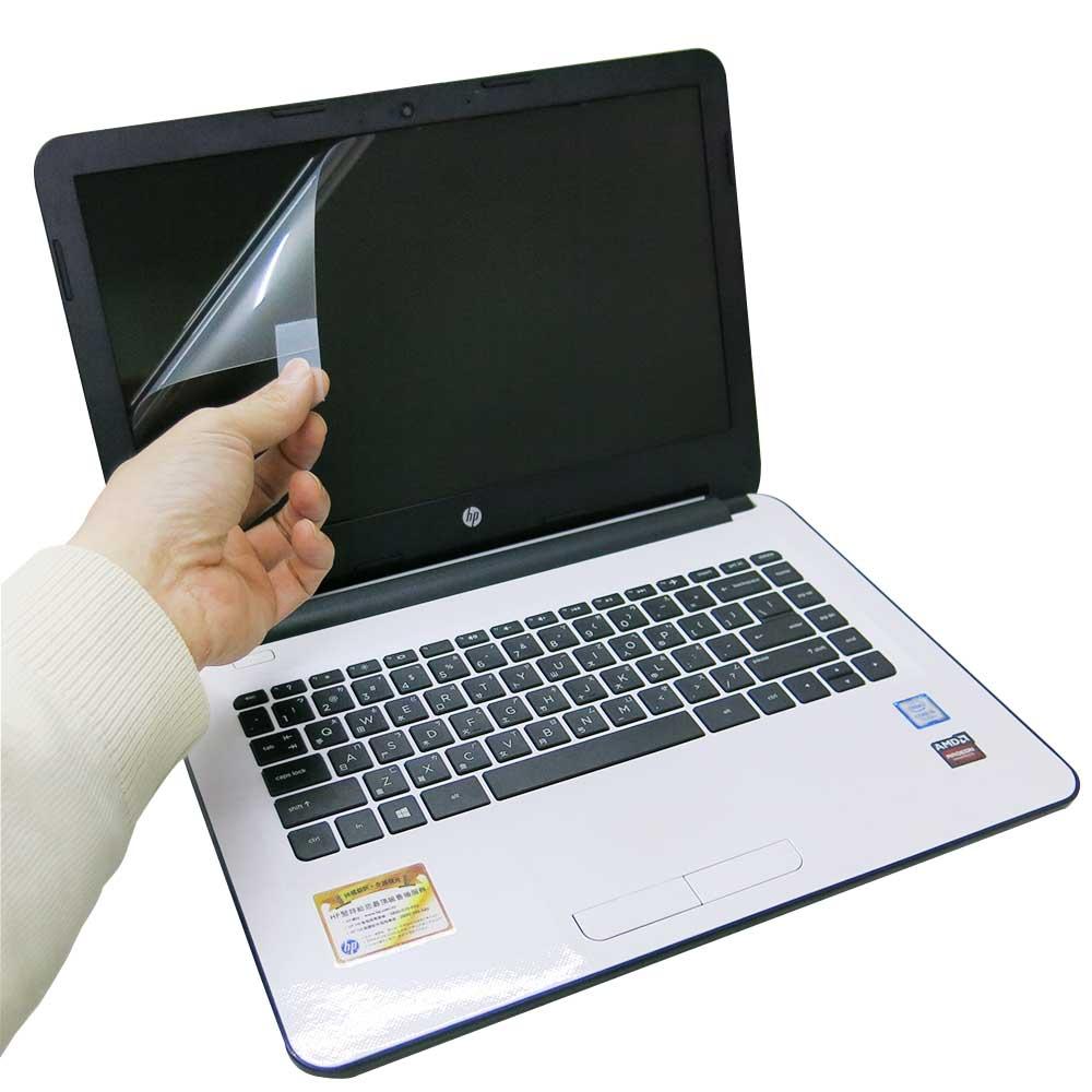 EZstick HP 14 amxxxTX am107TX 專用 螢幕保護貼